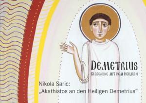 Demetrius-Katalog-Coverbild